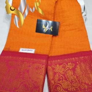 Madurai Zari Checked Sungundi  Cotton saree