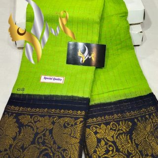 Madurai Zari Checked sungudi  cotton saree